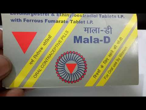 mala-d-hormonal-contraceptive-pills-full-review-in-hindi