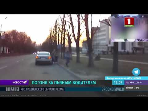 МВД опубликовало видео погони за пьяным водителем