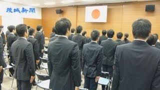 警察官内定式に45人 県警察学校