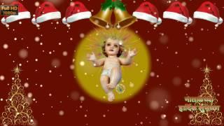 Christmas Greetings  in Marathi, Merry Xmas Wishes (नाताळ चा हार्दिक शुभेच्छा)