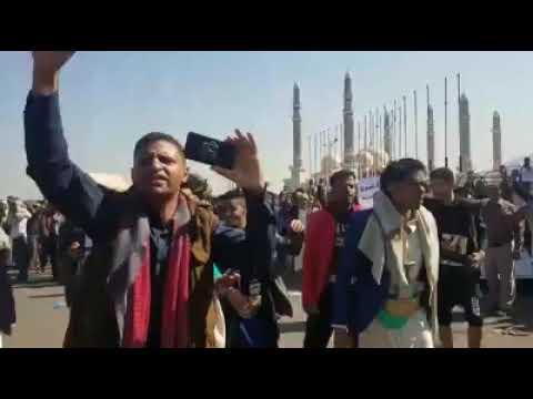 عبدالله الاغبري .. تظاهرة حاشدة في صنعاء للمطالبة بإعدام المتهمين بقتل وتعذيب عبدالله الاغبري