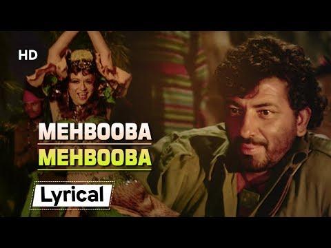mehbooba mehbooba lyrics