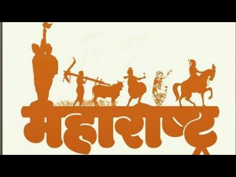Jay Jay Maharashtra Maza Song | जय जय महाराष्ट्र माझा गीत