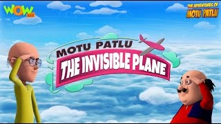 Motu Patlu in Invisible Plane - Movie Promo -  3D Animation Movie for Kids |As on Nick Jr.