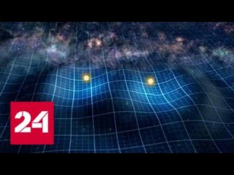 Видео Достижения науки и баримт