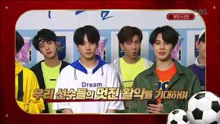 SBS INKIGAYO World Cup Special Stage Bboom Bboom (Stray Kids, The Boyz, Samuel,  MXM)