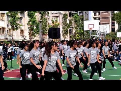 崇光女中校慶園遊會 社團表演 《崇光女熱》 - YouTube