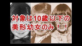 日本や世界の史上最悪な事件や事故などをまとめています。 時折、息抜き...