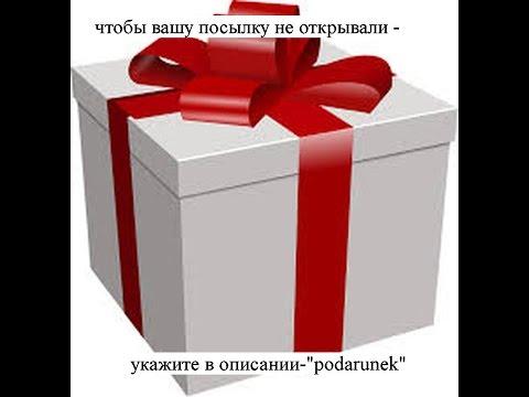 Польша. Как дешевле отправлять посылки из Польши в Украину.
