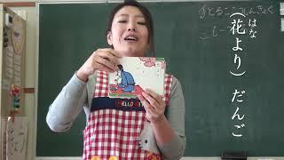 長谷川愛理先生による「ことわざ①」です。