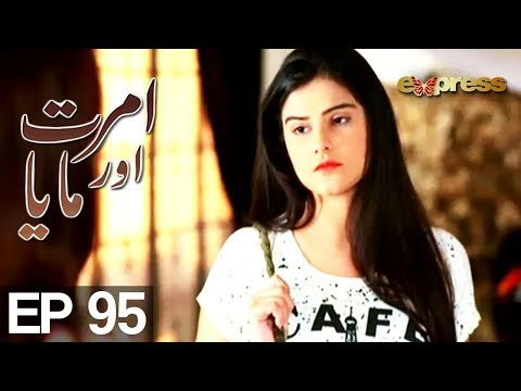Amrit Aur Maya - Episode 95 - Express Entertainment Drama