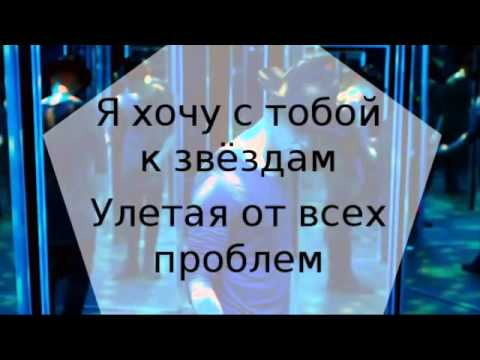 Егор Крид ( KReed ) - Galaxy ( Текст – Lyrics )
