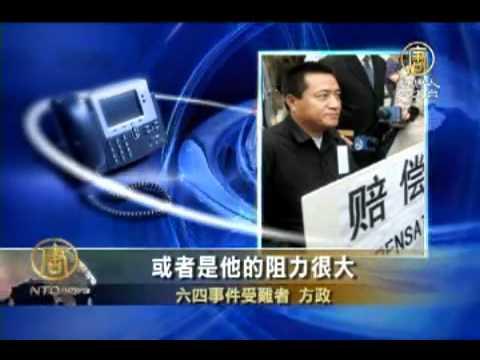 【六四_天安門事件_見證中國】溫家寶三提平反六四 薄熙來曾激烈反對