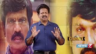 கார்த்திக் படம் என்றால் உடனே ஓகே சொல்லுவாராம் கவுண்டமணி.. ஏன் தெரியுமா? | Goundamani | CINEMAX