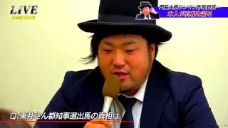 AZTiC mikame The 10th anniversary event 門脇大樹ワンマンライブ2016 ...