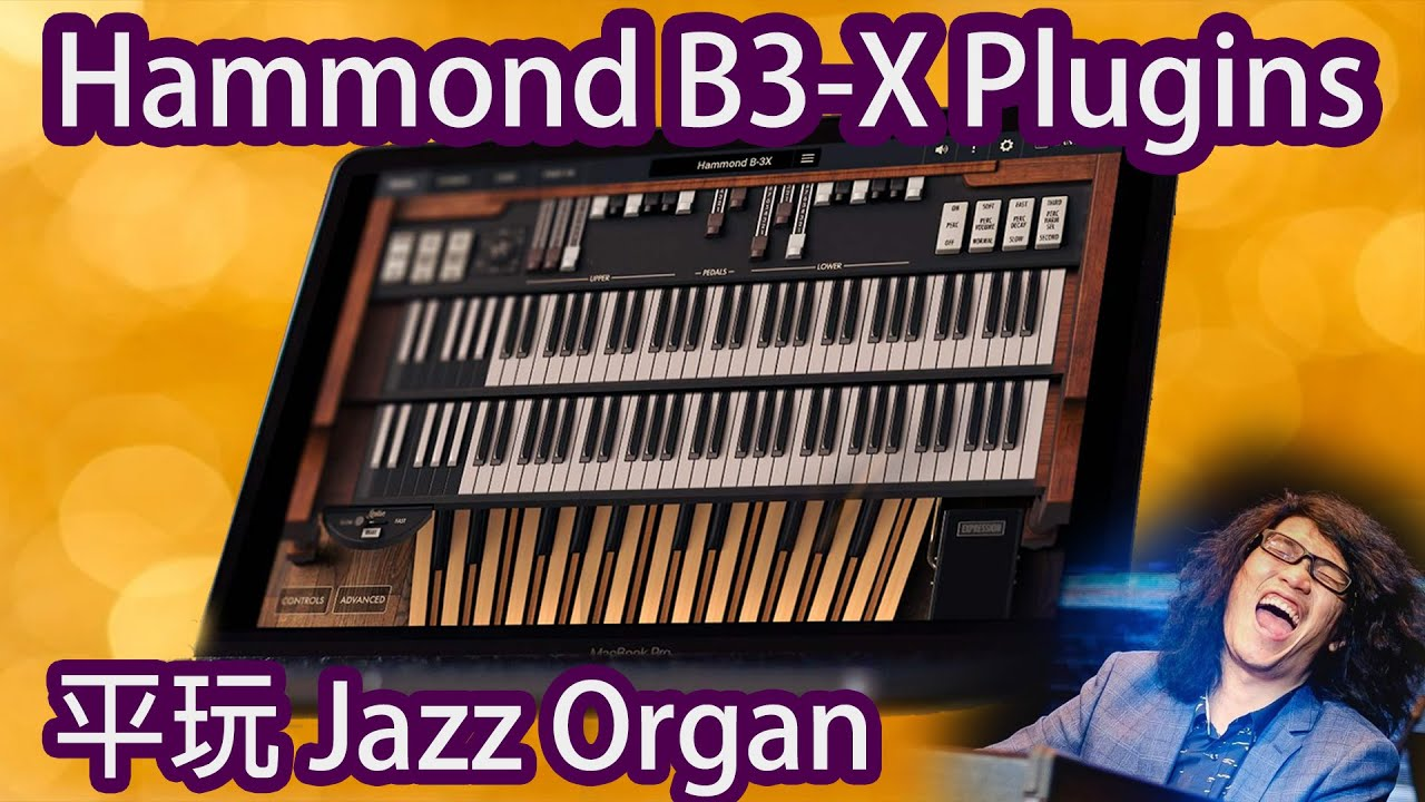 Hammond B3x - [中文] Ik Multimedia Virtual Tonewheel Organ Review - YouTube