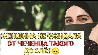 ‼️Чеченский Парень ‼️нохчи г1ойс‼️ безликий/Чечня/Ингушетия/новости (Лайк=продвижение добра‼️ставь)