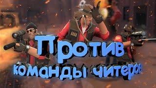 """Team Fortress 2: """"Баги Приколы Фейлы"""""""