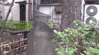 説明 東京 小伝馬町 伝馬町牢屋敷跡 吉田松陰終焉の地.