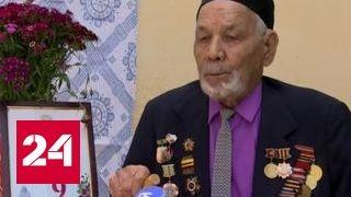 Сто ветеранов пригласили на прием в посольство России в Узбекистане