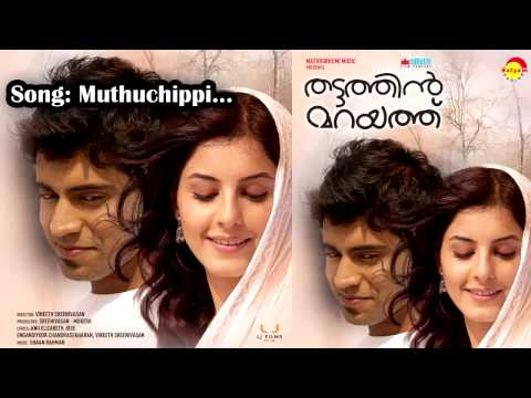 Muthuchippi - Thattathin Marayathu
