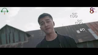 လိမ္လိမ္မာမာေန ရဲရင့္ေအာင္ MTV 2018