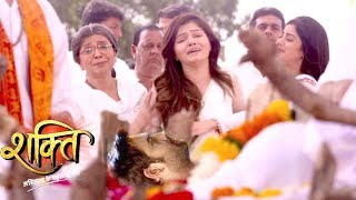 Video Shakti - 25th May 2018 | Today Upcoming Twist | Colors Tv Shakti Astitva Ke Ehsaas Ki 2018 download MP3, 3GP, MP4, WEBM, AVI, FLV Mei 2018