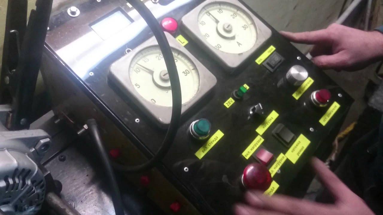Станок для проверки генераторов своими руками 144