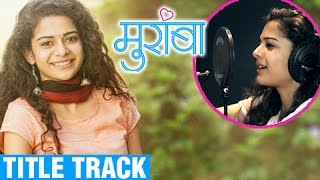 'Muramba' Title Song (Full VIDEO) | Amey Wagh & Mithila Palkar | Latest Marathi Song 2017