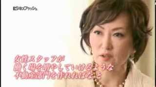 『ビジネスフラッシュ~企業が輝くとき~』 絶賛放送中!! チバテレ (...