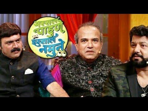 Suresh Wadkar Singing Aye Zindagi Gale Laga Le & Tumse Milke  Aisa Laga On || Assal Pavhane Irsal Na