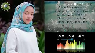 Nisa Sabyan- Allah Allah Kiya Karo (lirik)