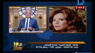 بالفيديو- ماجدة الصباحي تطلب مقابلة السيسي