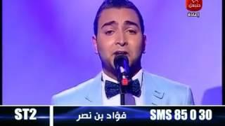 L'artisto Foued Ben Nasr