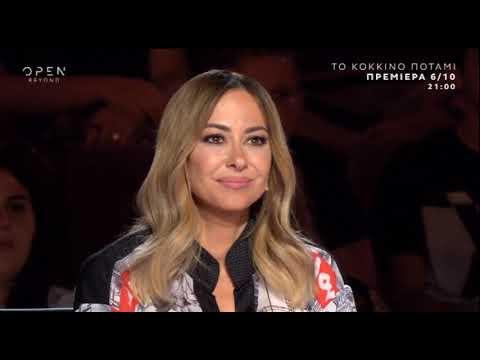 Peoplegreece.com: Η πρόταση του Χρήστου Μάστορα σε διαγωνιζόμενο του X-factor