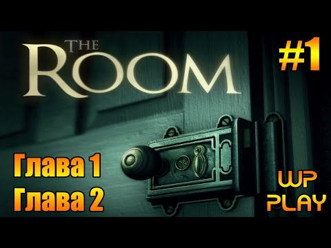 The Room Three - Прохождение #1 (ios, iPad)