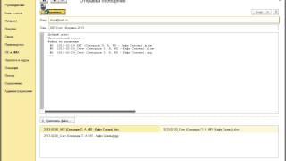 Файлы документов АКТ и Счет для БП 3.0. Инструкция по использованию.