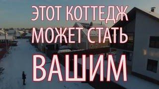 Купить элитный дом в дер Вирки Всеволожский район(, 2015-12-18T17:59:44.000Z)
