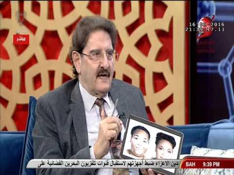 Part 1: Dr  Harb Al-Omari, Consultant Dermatologist