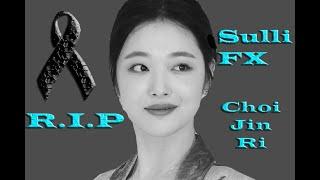 Sulli ha dejado este mundo, descanse en paz (Choi Jin Ri)   El rincón de las monitas chinas
