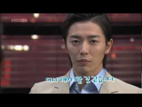 kim jae wook Jung In funny NG in mary stayed out all night