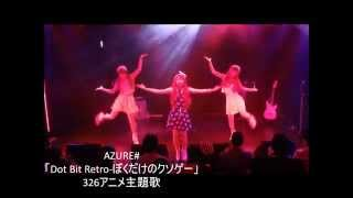 3人組ダンスボーカルユニット、AZURE♯(アズールシャープ)が イラスト...