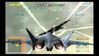SIMPLE2000シリーズ THE宇宙大戦争 大型円盤撃沈ミッション