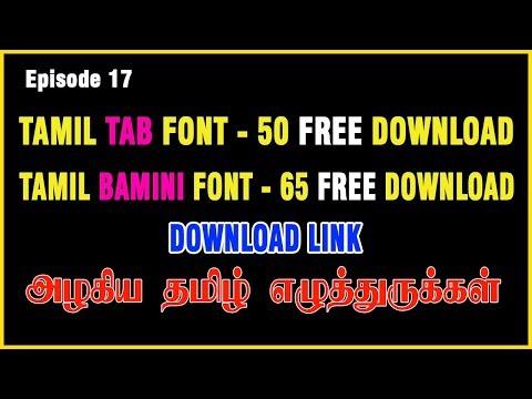 Tamil TAB and Tamil Bamini Font Download Link | Tamil Fonts | Ep17