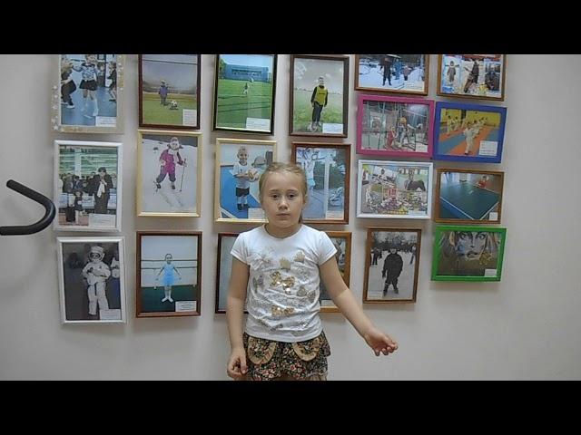 Изображение предпросмотра прочтения – ВалерияЗахарченко читает произведение «Делай добрые дела» О.Гельской