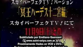 Saint Seiya Hades - trailer toei 2002 sub español