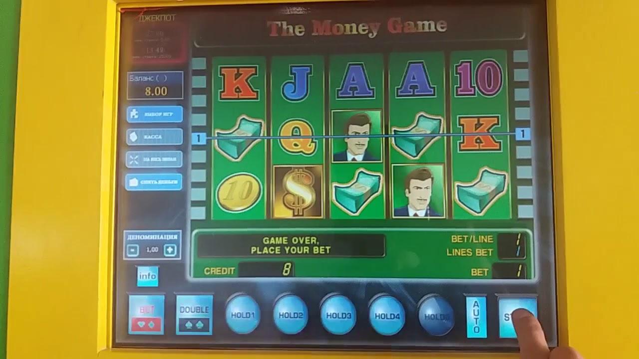 Нет интернет или казино обман
