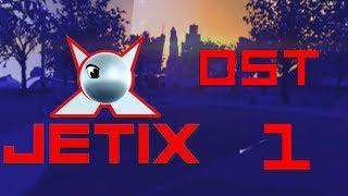 Jetix OST 1