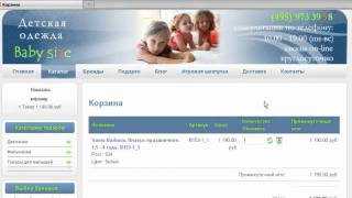модная детская одежда babysize.ru интернет магазин(Как купить модную детскую одежду в интернет магазине Baby Size?, 2011-04-25T09:17:55.000Z)