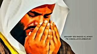 Сура Мульк Мишари Рашид 2015 Surah Mulk Rashid Mishari